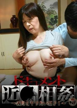 PARATHD-2553 Studio Paradise TV - Incest Documentary 7 ~A Stepmom Wants To Fuck Her Son!