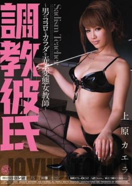 MIXS-002 Studio Moody - Training Boyfriend-A Perverted Female Teacher Playing With A Man's Heart And Body-Kaela Uehara