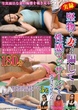 FUFU-190 Studio STAR PARADISE - When I Tricked My Cold Wife Into A Sexual Massage...180 Minutes