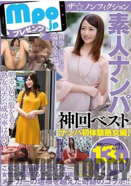 MBM-181 Studio Prestige - mpo.jp Presents The Nonfiction Amateur Nampa Seductions Divine Best Hits Collection Mature Woman Babes Having Their First Experiences With Nampa Seduction 13 Ladies 4 Hours 03