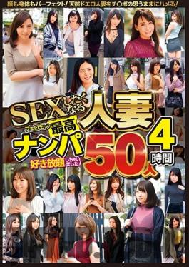 JKSR-452 Studio Big Morkal - Nampa Seducing Married Woman Babes Oozing With Pheromones And Ready For Sex 50 Ladies 4 Hours