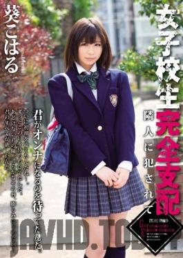 RBD-511 Studio Attackers - Completely Dominated Schoolgirl Koharu Aoi