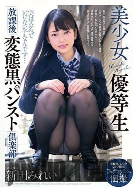 DOKS-522 Studio OFFICE K'S - A Beautiful Girl Honor S*****t The After School Perversion Black Panty Club Mirei Nitta