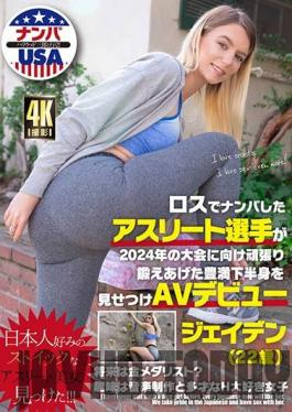 HIKR-169 Studio High-Kara/Mousouzoku - We Nampa Seduced This Athlete In Los Angeles Who Was Training For The 2024 Games And Honing Her Body To Perfection, And Now She's Showing Off Her Voluptuous Bottom In Her Adult Video Debut Jaden 22 Years Old