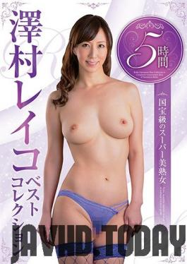 DKSB-061 Studio OFFICE K'S - This Beautiful Mature Woman Is A National Treasure Reiko Sawamura Best Hits Collection 5 Hours